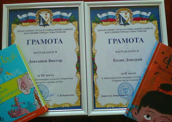 Итоги областного конкурса охрана труда глазами детей 2017г ярославль